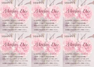 5月母の日イベント.jpg