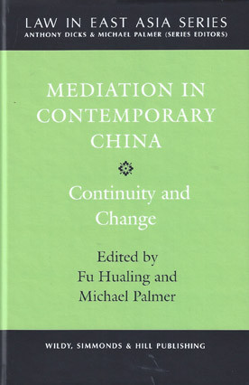 Mediation in Contemporary China.jpg