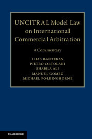 New Book: UNCITRAL Model Law on International Commercial Arbitration A Commentary