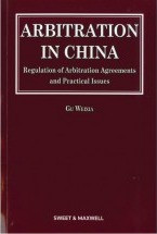 Arbitration in China.jpg