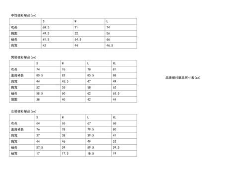 _size chart