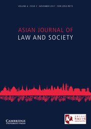 Review of Court Mediation Reform: Efficiency, Confidence and Perceptions of Justice (2018)