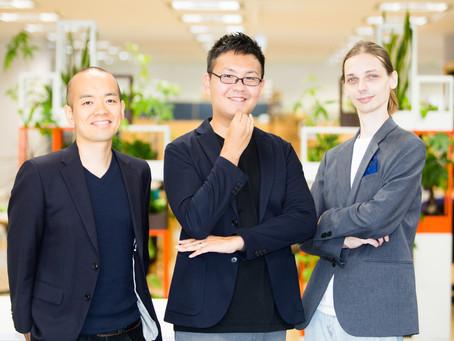 スカイゲートテクノロジズ、慶應イノベーション・イニシアティブを引受先とした第三者割当増資を実施