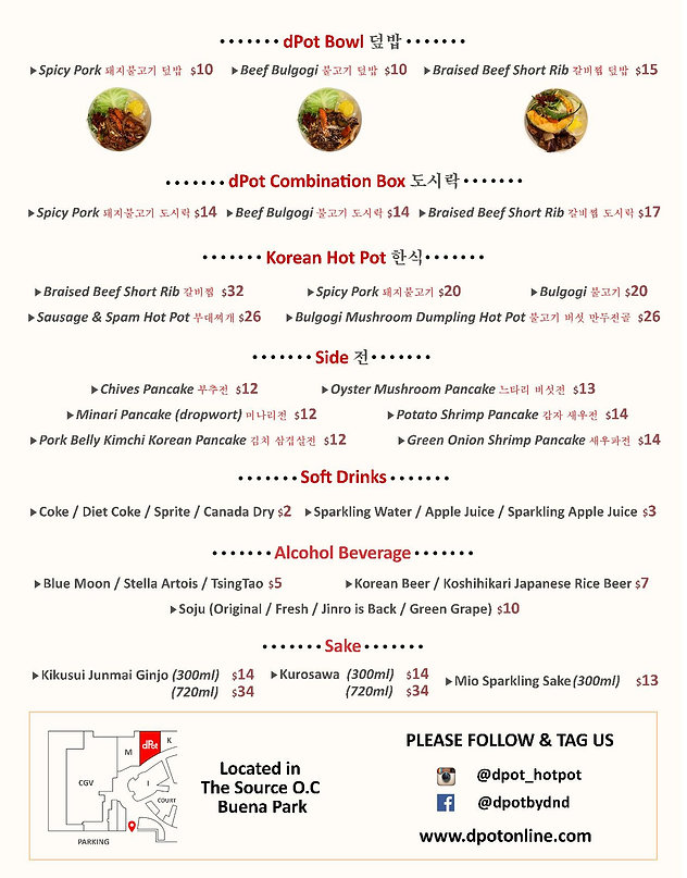 dpot takeout update page 2-page-001.jpg