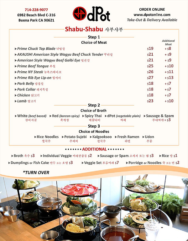 dpot takeout update page 1-page-001.jpg