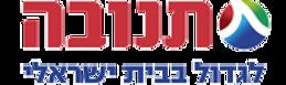 תנובה לגדול בבית ישראלי