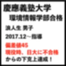 スクリーンショット 2018-09-16 18.05.19.png