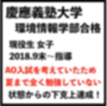 スクリーンショット 2019-03-11 16.41.12.png