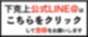 スクリーンショット 2019-03-16 17.32.14.png