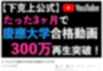 スクリーンショット 2018-11-23 1.04.31.png