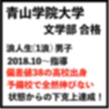スクリーンショット 2019-05-31 20.33.16.png