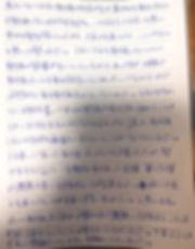kさん体験談.jpg