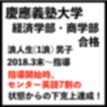 スクリーンショット 2019-03-11 16.41.54.png