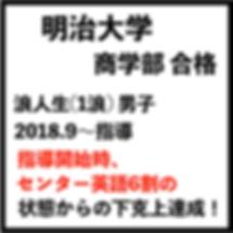 スクリーンショット 2019-05-31 21.05.03.png