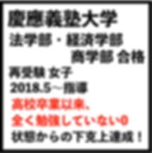 スクリーンショット 2019-03-11 16.41.21.png