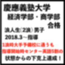 スクリーンショット 2019-03-11 16.41.33.png