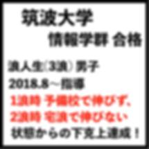 スクリーンショット 2019-05-31 20.33.34.png