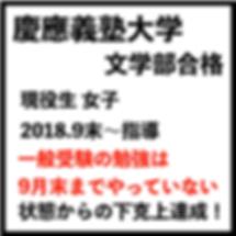スクリーンショット 2019-03-11 16.41.01.png