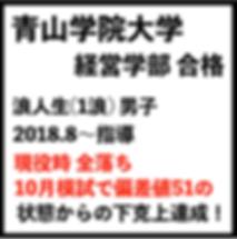 スクリーンショット 2019-05-31 20.33.42.png