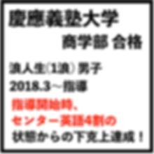 スクリーンショット 2019-03-11 20.23.15.png