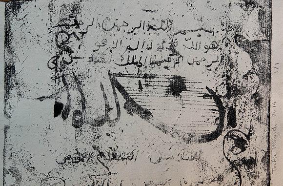 Toufic Hamidi