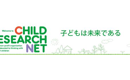 withコロナな取組紹介 10 専門家による情報発信!