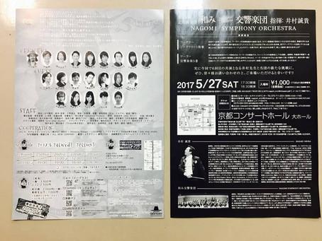 5月下旬イベント!