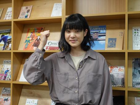 はじめてのミギウデ日記【6代目ミギウデvol.1】