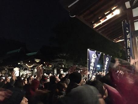 藤森神社 節分祭