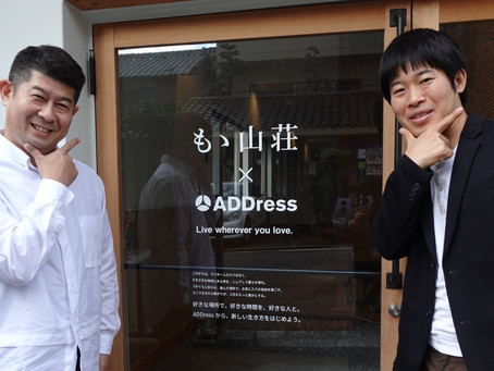 【伏見ローカル名鑑】ADDress 京都伏見_vol.9