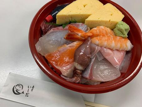 伏見のごはんやさん応援 寿司いしださん