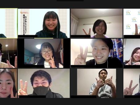 1月号 ミギウデ日記【6代目ミギウデvol.3】