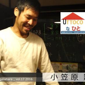 【UTTOCOな人】小笠原 翔さん Sho Ogasahara_vol.17 2016