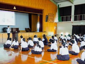 中学生の総合学習のサポートへ