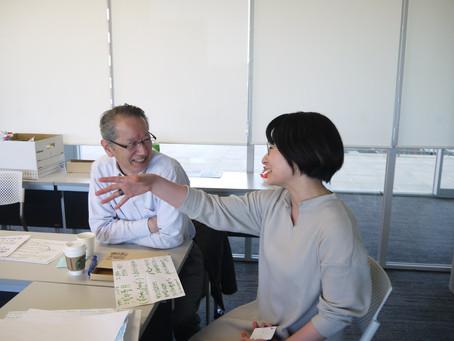 伏見&下京いきセンのスタッフ合同研修を行いました!