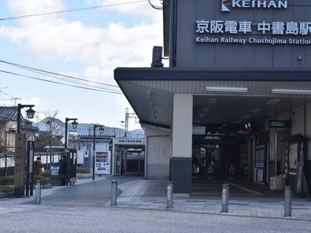 【昔、伏見に京都市電が…】