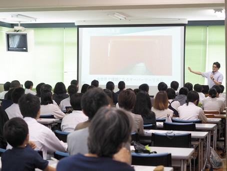京都すばる高等学校の学校説明会