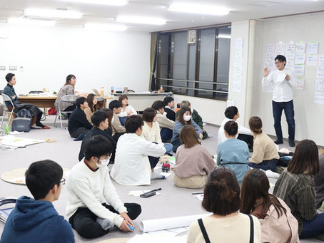 Ryu-SEI GAP TEAM BUILDING CAMP