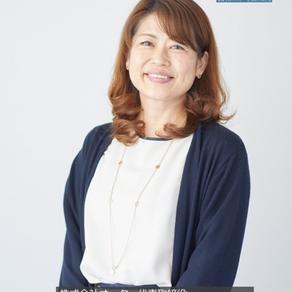 【UTTOCOな人】奥村香理さん_vol.38 2021