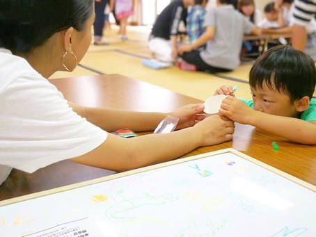 自治会がつくる子どもの居場所が今年度もスタート