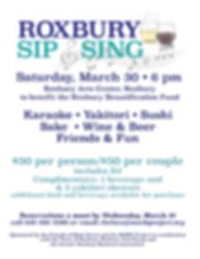 Sip and Sing FlyerFinal copy.jpg