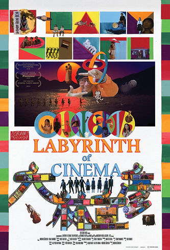 labyrinth poster.jpeg