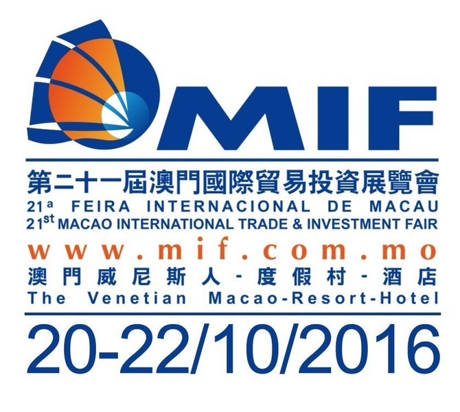 Defense Soap Participating at The 21st Macao International Trade and Investment Fair (MIF)