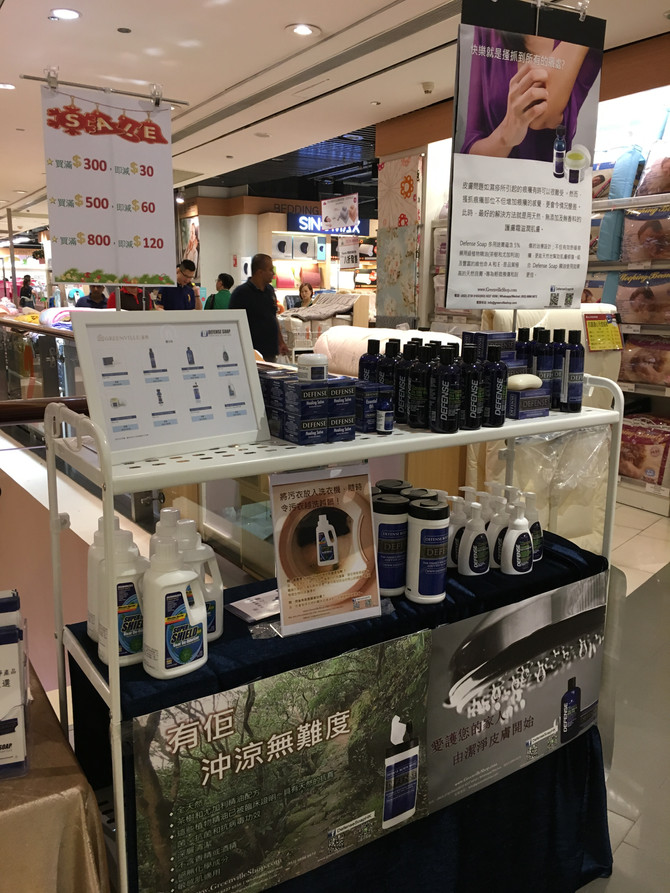 Defense Soap is Selling at Megabox AEON This Week