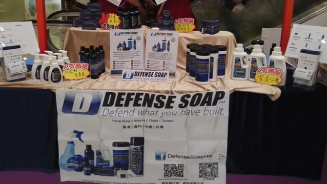 Defense Soap is Selling at Chai Wan New Jade Arcade This Week