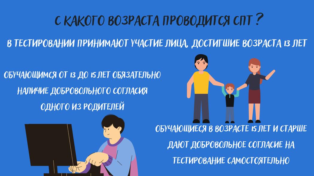 Информированное добровольное согласие что оно означает (1) (1)_003.jpg
