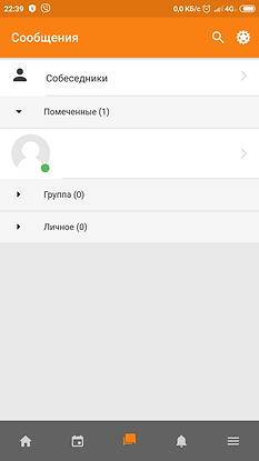 Screenshot_2020-03-24-22-39-23-450_com.m