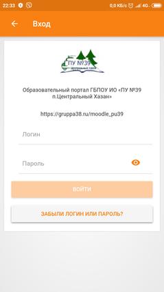 Screenshot_2020-03-24-22-33-12-171_com.m