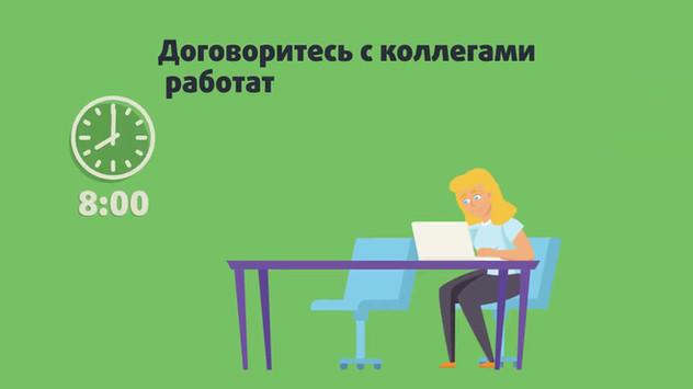 3. Правила безопасности в офисе.mp4