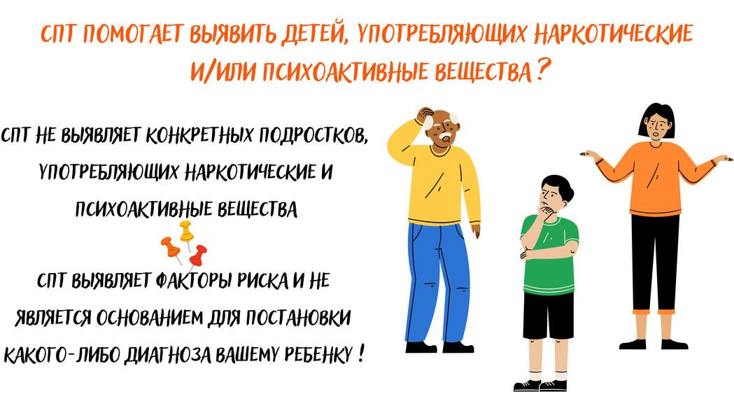 Информированное добровольное согласие что оно означает (1) (1)_008.jpg